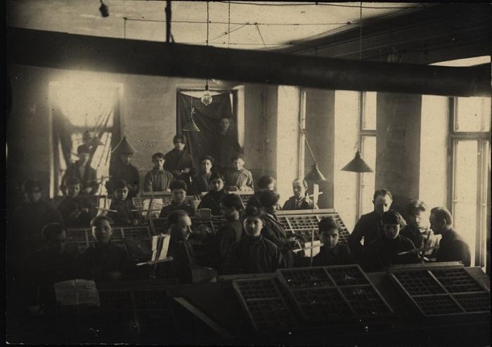 В наборной. Москва, 1922 год.